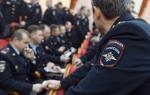 Оклад и звание в полиции старшего сержанта