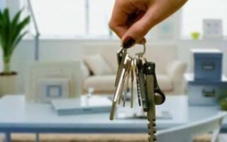 Можно ли продать государственную квартиру?