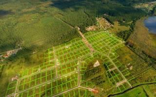 Как выгодно продать участок земли?