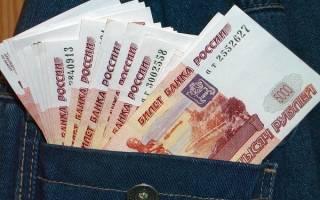 Отличие заработной платы от иных видов вознаграждений за труд