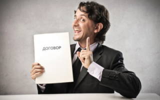 Эксклюзивный договор на продажу недвижимости как расторгнуть?