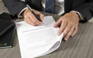 Пункт о материальной ответственности в трудовом договоре образец