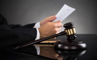 Заявление о снятии обременения с объекта недвижимости