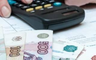 Налоговый вычет при дарении недвижимости