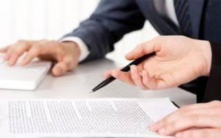 Доверенность на оформление наследства с правом продажи