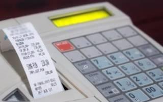 Куда обращаться если не дают чек на товар или услугу