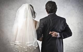 Фиктивный брак с иностранцем в россии