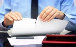 Соглашение о расторжении договора купли продажи недвижимости