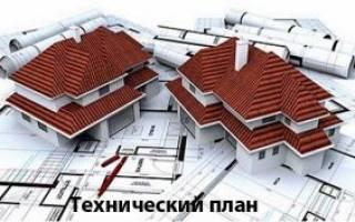 Кто делает технический план квартиры?