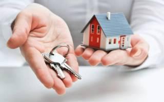 Что сделать чтоб быстрее продать квартиру?