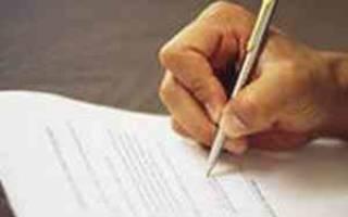 Нужно ли нотариально заверять договор аренды квартиры?