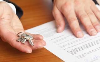 Какой суд рассматривает выписку из квартиры?