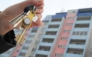 Как заняться недвижимостью с нуля?