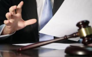 Оспаривание наследства по завещанию судебная практика