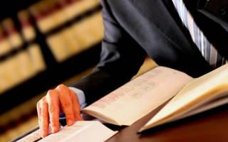 Этапы вступления в наследство по закону