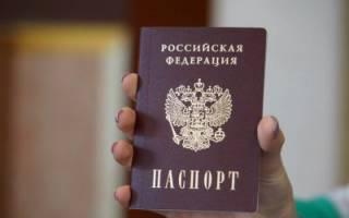 Отказ от гражданство узбекистан новый закон