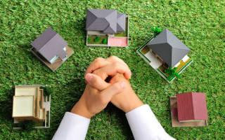 Как оценивается кадастровая стоимость квартиры?