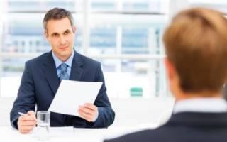 Как узнать платит ли моя фирма подоходный налог