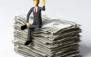 Можно ли перевести работника на нижеоплачиваемую должность с его согласия