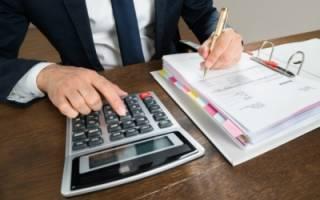 Можно ли вернуть налог с продажи квартиры?