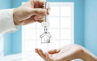 Как продать квартиру с прописанными несовершеннолетними детьми?