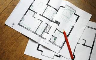Как утвердить перепланировку квартиры?