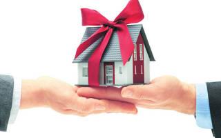 Как оформить дарственную на 1/4 квартиры?
