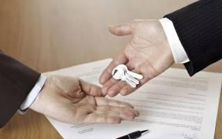 Сколько стоит составить договор купли продажи квартиры?