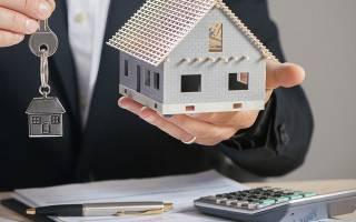 Момент передачи недвижимости по договору купли продажи