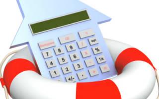 Сколько стоит страховка недвижимости при ипотеке?