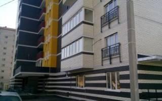 Взимается ли налог при покупке квартиры?