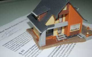 Какой налог платится с подаренной квартиры?