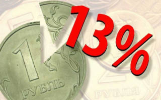 Налог на зарплату для работодателя в 2017 году калькулятор