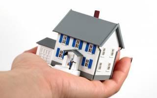 Как продать часть квартиры в долевой собственности?