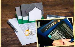 Кто должен платить налог при продаже квартиры?
