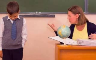 Роно приморского района жалоба на школу