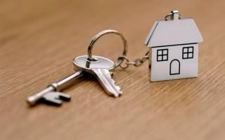 Как продать квартиру через МФЦ?