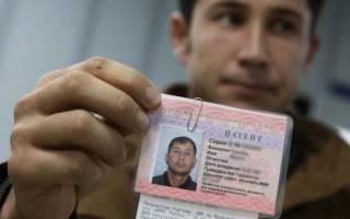 Как проверить статус патента на работу в москве