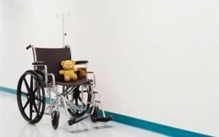 Положено ли ребенку инвалиду бесплатное жилье