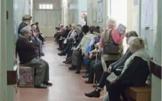 Куда жаловаться на работу поликлиники в москве