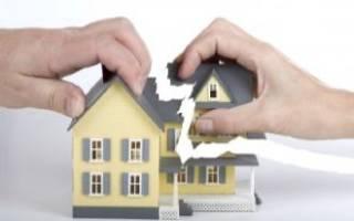 Как сорвать сделку купли продажи доли квартиры?