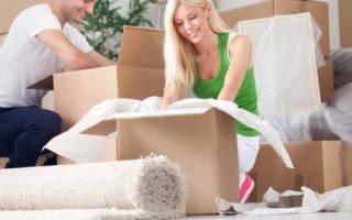 Что означает приватизация квартиры?