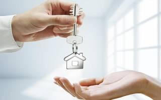 Что нужно чтобы продать комнату в общежитии?