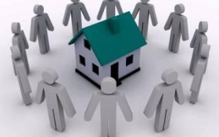 Что входит в реестр собственника квартиры?