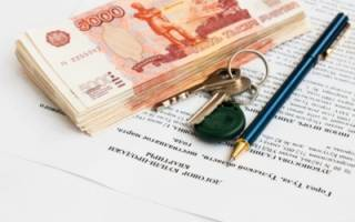Как передают деньги при продаже квартиры?