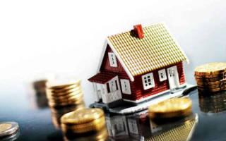 Как оценить рыночную стоимость квартиры?