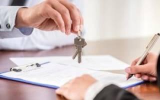 Юридическое сопровождение по аренде недвижимости