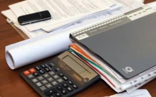 Нужен ли технический паспорт при продаже дома в 2017