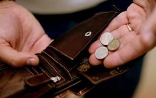 Кто платит налог на наследство по завещанию?