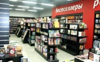 Подлежат ли возврату или обмену канцелярские товары и книжная продукция